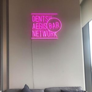 Dentsu Aegis Network Bar Dentsu Singapore e1567509050371 300x300 - Featured