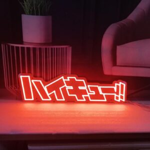 'Haikyuu' Logo Neon Sign